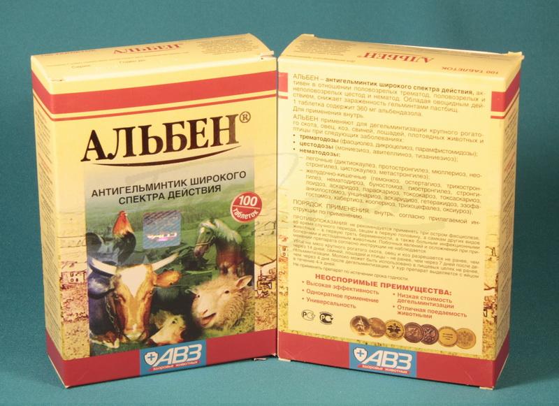 Альбен Форте суспензия: цена, описание, доставка по России