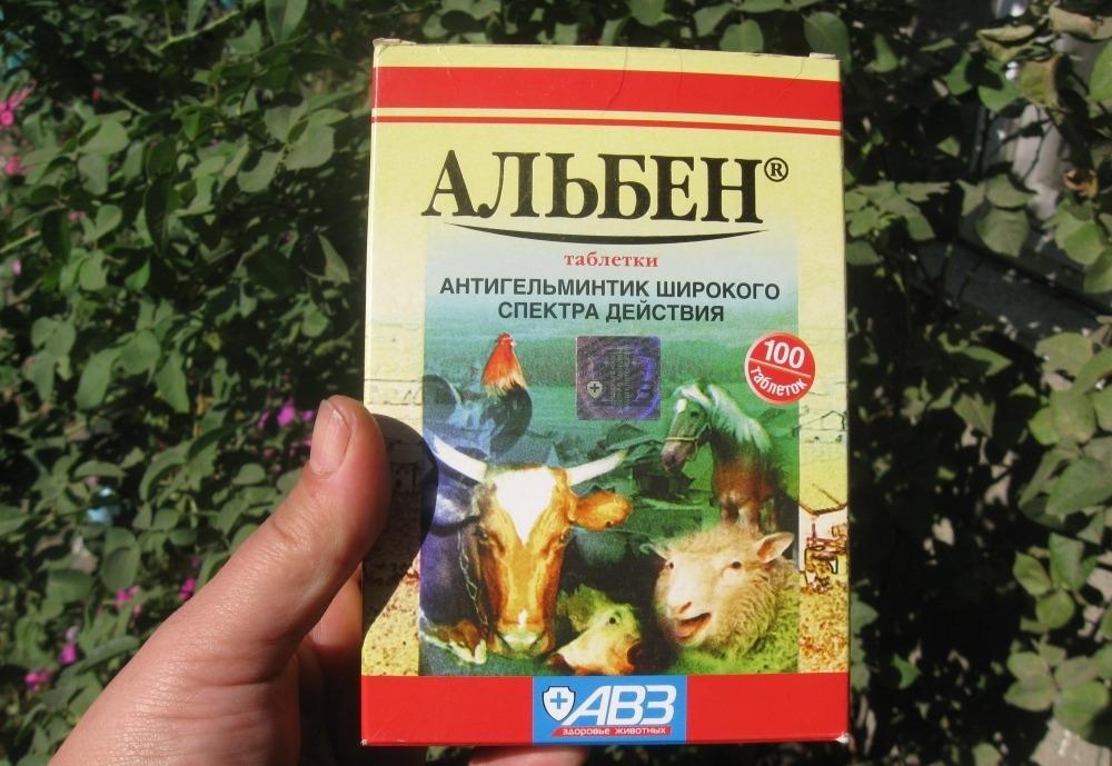 Альбен (таблетки, гранулят, суспензия) для свиней, поросят, кур ...