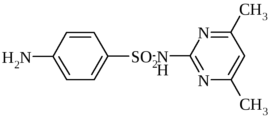 Сульфадимезин